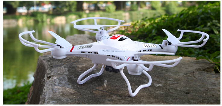 JJRC Quadcopter